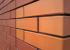 Кирпич облицовочный: выбираем лучший для фасада