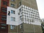 Использование различных теплоизоляционных материалов